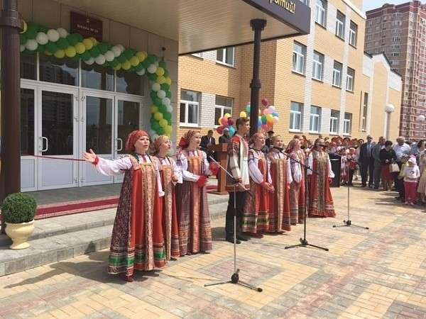 ВЛипецке открыли новую школу на800 мест