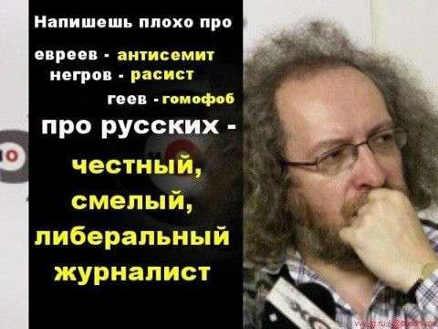 У русофобов работа такая: врать, не моргая, за это им и платят