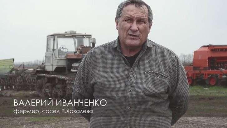 Краснодар: золотая судья и русское быдло