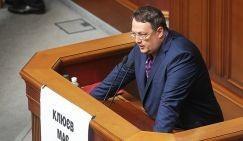 Украина, Верховная Рада: «гнездо кремлевской резидентуры», больной Антон Геращенко