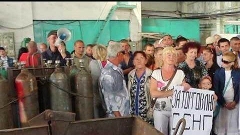В Харькове рабочие потребовали от Порошенко восстановления торговли с Россией