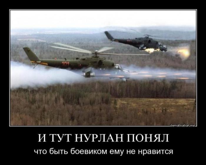Сирия: «умеренные» готовы мочить Нусру, при поддержке России