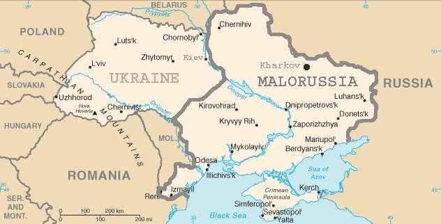 Историческая территория Малороссии