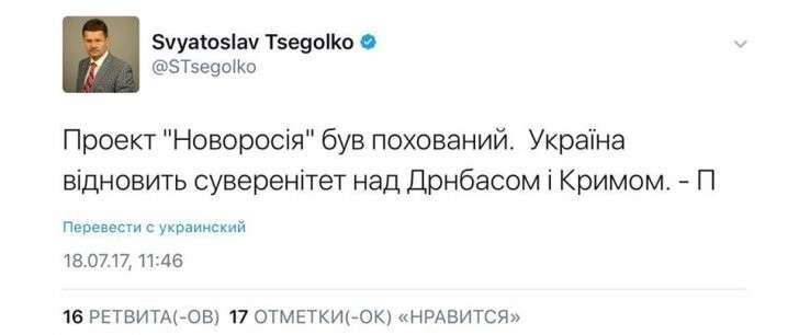 Первая официальная реакция Порошенко