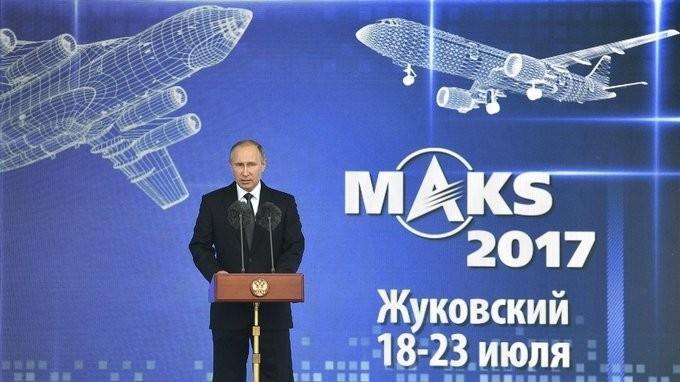 Владимир Путин открыл Международный авиакосмический салон МАКС-2017