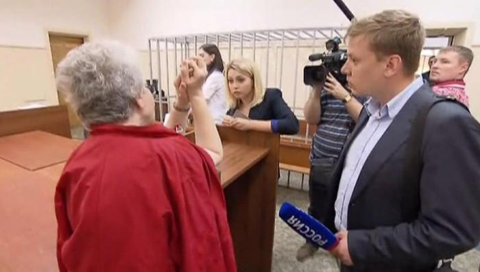 В Москве осудили банду из 12 экстрасенсов и парапсихологов