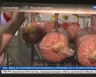 Малороссия: какие экономические перспективы у «новорождённого государства»