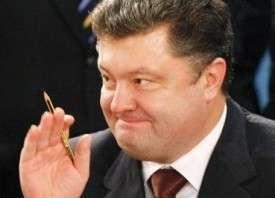 Петр Порошенко, ассоциация с Евросоюзом|Фото: Mobus.com