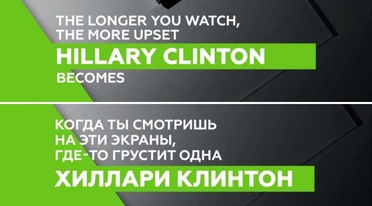 На Западе оценили тонкий троллинг новой рекламной кампании RT