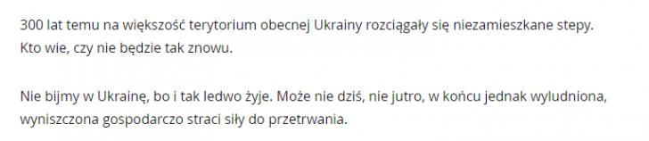 Украинский чернозём: «Воды нема». Из чего на 80% теперь будет состоять незалежная