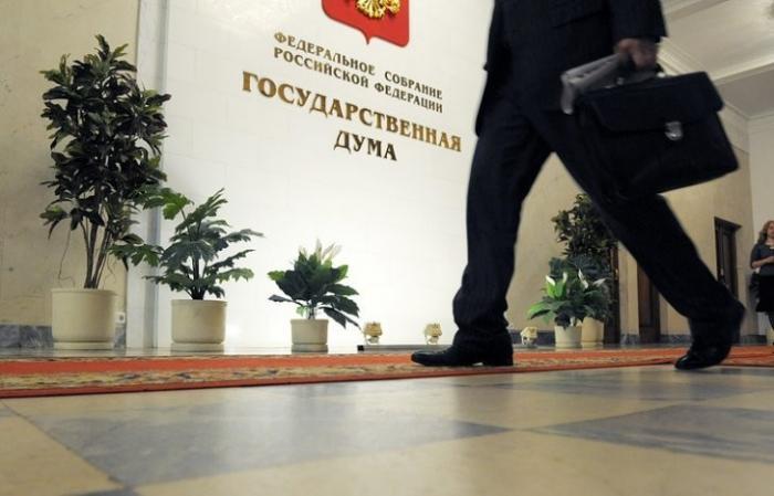 Госдума приняла закон о научных центров на базе вузов и НИИ
