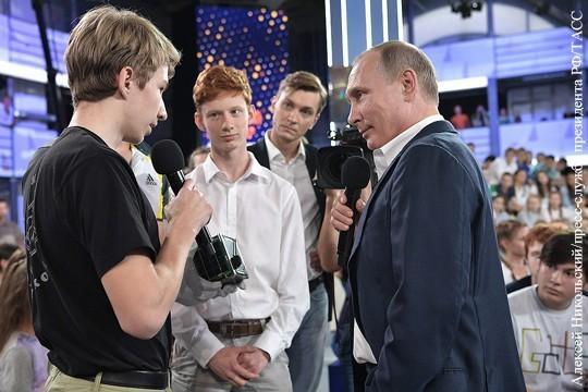 Владимир Путин поговорил с одарёнными детьми по-взрослому