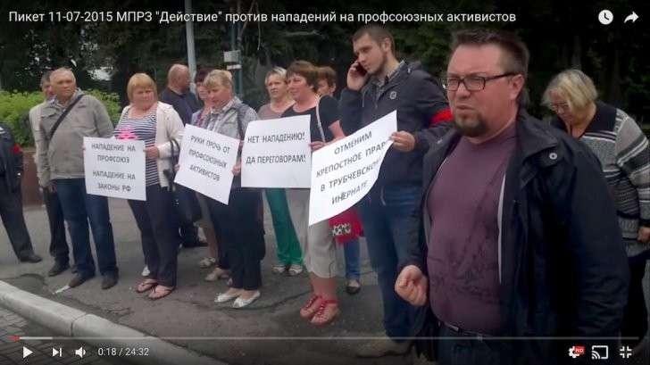 Ужасы здравоохранения в Брянской области: крепостные санитары и закованные в цепи пациенты