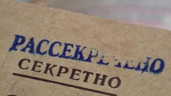 В России готовят к взрыву «архивный заряд» сравнимый с водородной бомбы