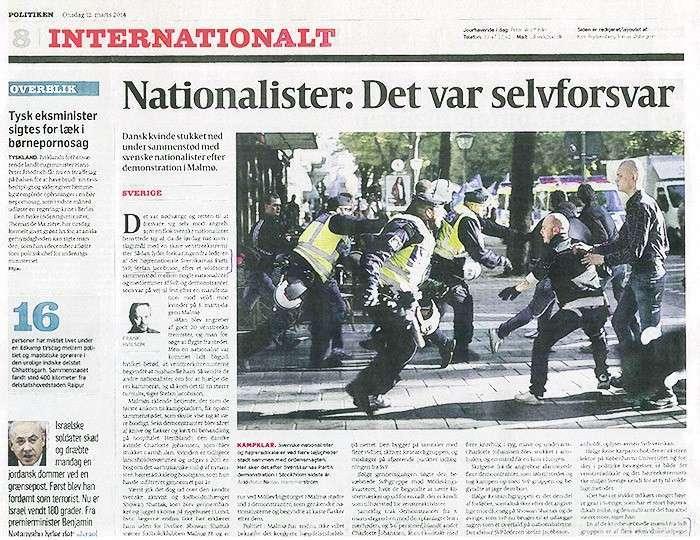 Шведские бандиты помогали украинским в Киеве