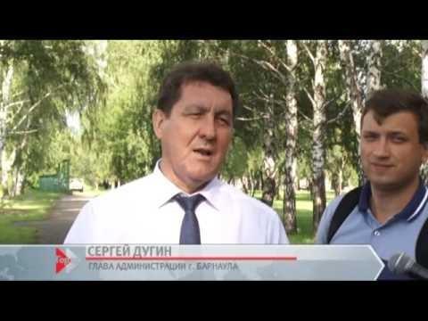 Мэр Барнаула не может найти лужи и затопленные улицы в своём городе. Давайте ему поможем!