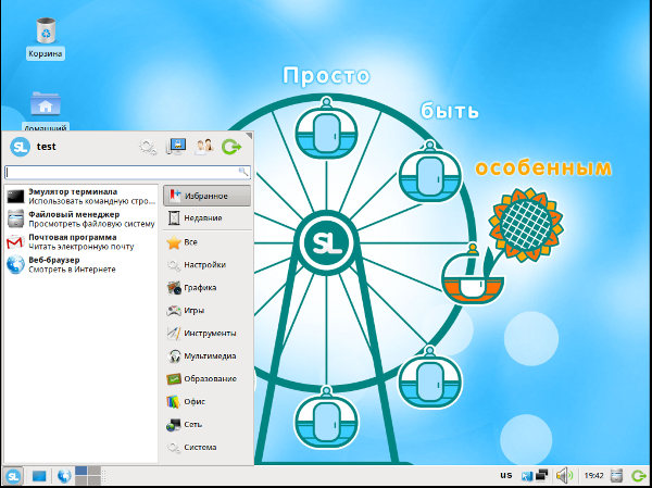 В России компания Базальт СПО выпустила домашнюю операционную систему на замену Microsoft