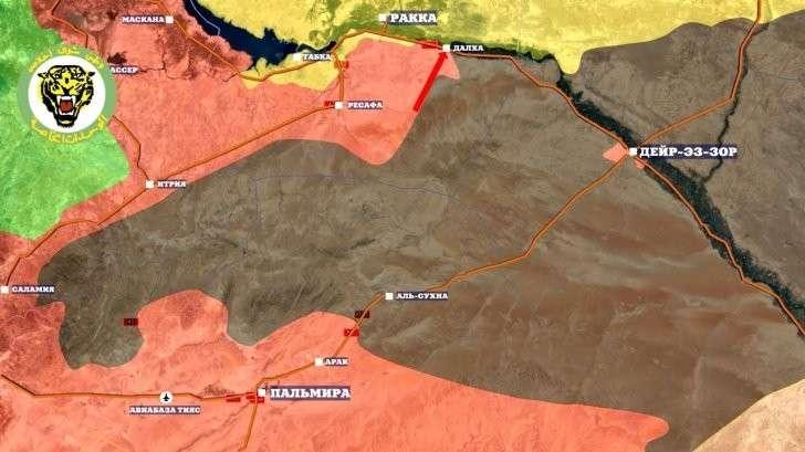 Сирия, Хама: ВКС России нанесли удар по целям наёмников США