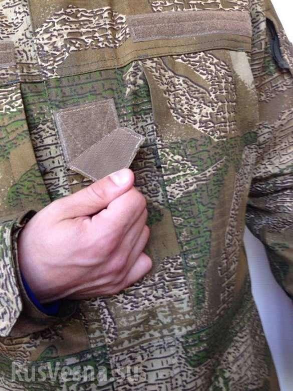 Карателям Донбасса закупили 3000 бракованных костюмов для маскировки | Русская весна