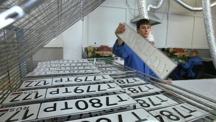 МВД России: автомобилисты, сами выбирайте буквы и цифры на номерах