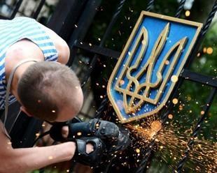 На Украине хунта начала распродажи энергокомпаний