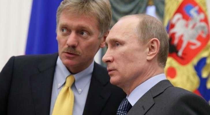 В Кремле ответили на сообщение об
