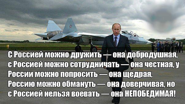 Почему англо-саксы не понимают, как побеждает русский солдат?