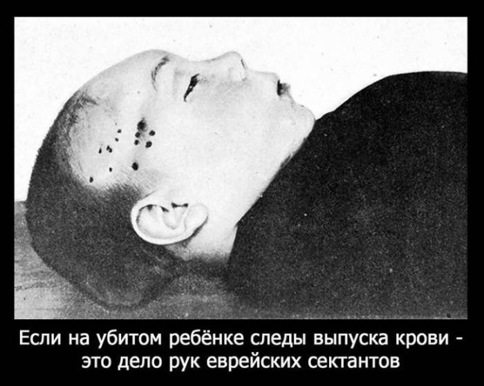Ритуальные убийства детей по всему миру