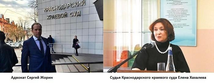 Судья Хахалева и адвокат Жорин. Война компроматов и загадка свадебного видео