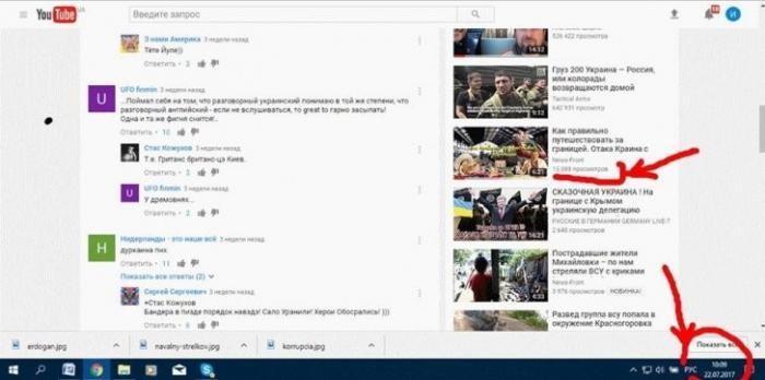 YouTube поймали на политической цензуре и жульничестве