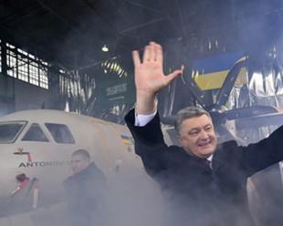 Киевская хунта полностью уничтожила авиастроительный концерн «Антонов»