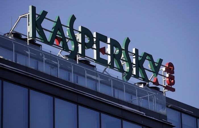 Санкции против России: в ответ «Лаборатория Касперского» запустила бесплатный антивирус
