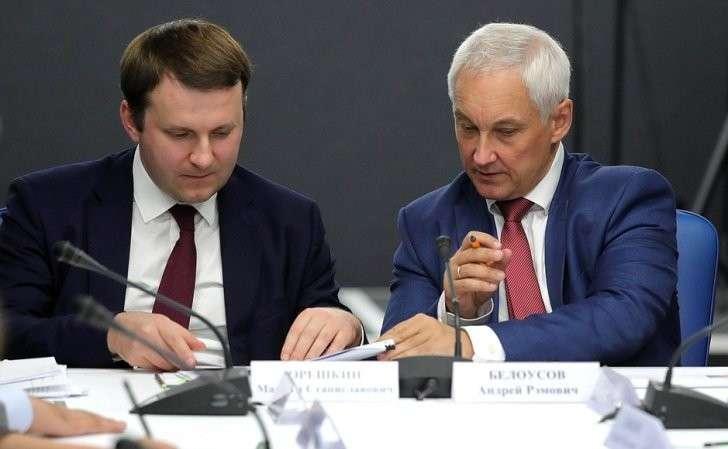 Министр экономического развития Максим Орешкин (слева) ипомощник Президента Андрей Белоусов навстрече спредставителями социально ориентированных некоммерческих организаций, благотворительных фондов, волонтёрского движения исоциальными предпринимателями.