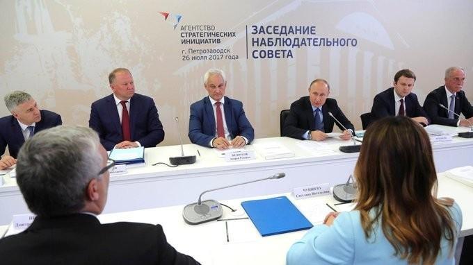 Владимир Путин провёл заседание совета Агентства стратегических инициатив
