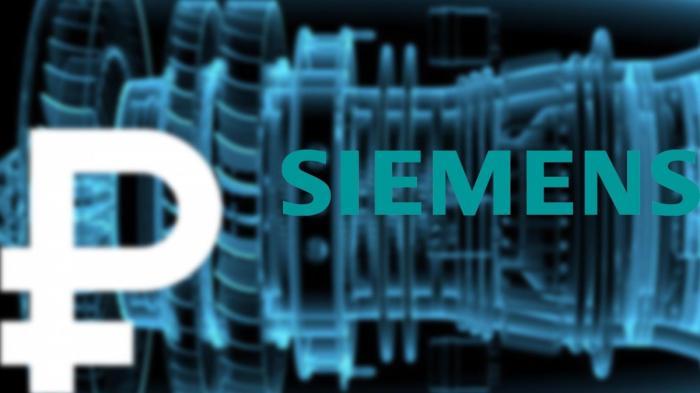 Русские патриоты могут больно надавать Siemens'у по турбинам