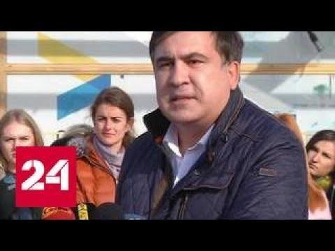 Саакашвили лишённого украинского гражданства с нетерпением ждут следователи Грузии