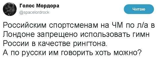 Юмор о политике: Чебурашка и Маша Медведева, самое грозное оружие России