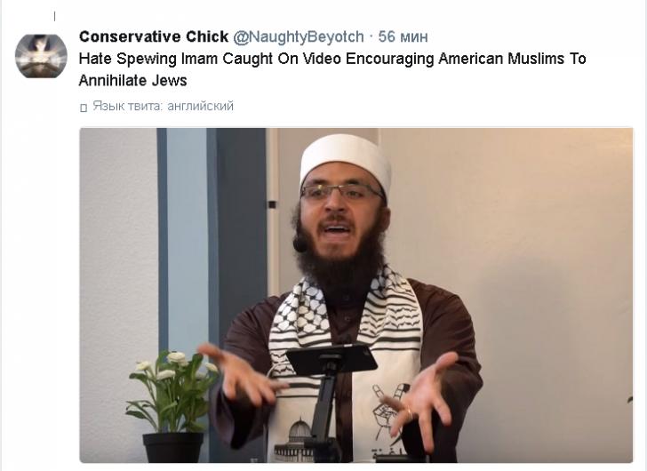 Калифорнийский Имам призвал Аллаха уничтожить евреев всех до последнего и попросил своих прихожан принять участие в резне.