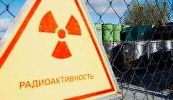 Украина: АЭС рванут через пять лет. Прогноз