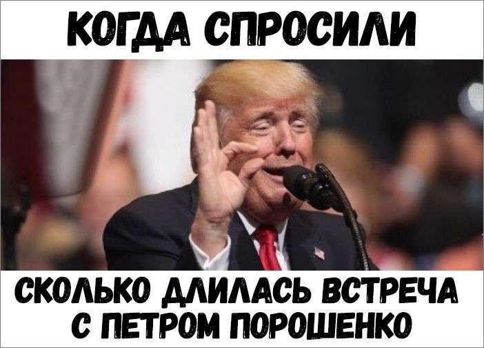 Юмор о политике: прощай Мишико-галстукажор! Теперь ты бомж без гражданства. Твой Петя