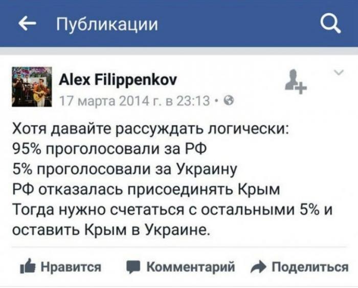В Петербург с концертом приезжают музыканты русофобы, собиравшие деньги на «АТО»