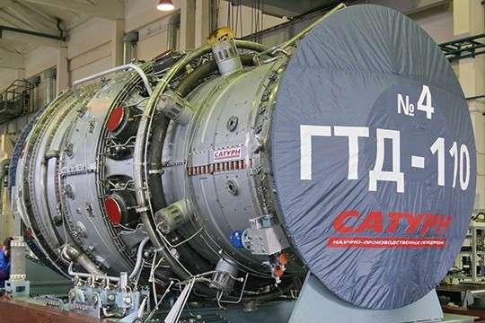 ТЭС в Крыму можно доделать даже без «санкционных» турбин Сименс