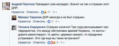 Настоящий герой Украины оказался из Донецка и «сепаратистом». Опять зрада