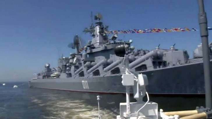 Россия, парады в честь Дня ВМФ проходят по всей стране