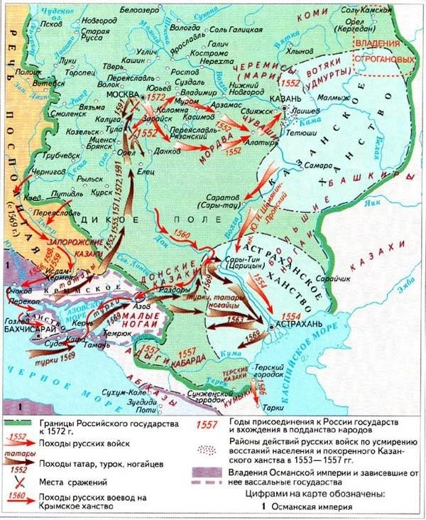 Битва при Молодях: 29 июля 1572 года началась Молодинская битва