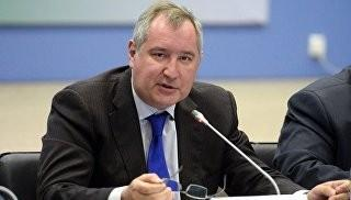 Рогозин и Приднепровье: угрозы надо выполнять