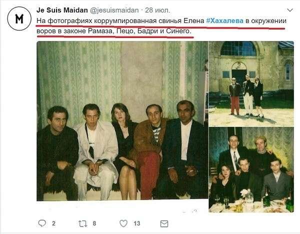 Судья Хахалева с «ворами в законе» заодно? Подробности давних фото