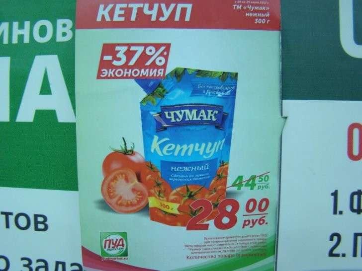 Блокада Крымма? В реальности Украина завалила полуостров собственными товарами