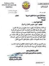 Дирижёры «арабской весны» Джон Маккейн и халиф Ибрагим