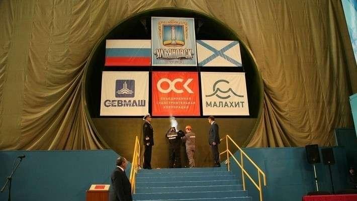 В Северодвинске заложили АПЛ «Ульяновск»  политика, проивзодство, россия, строительство
